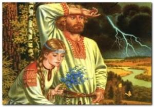 Ценности древних славян