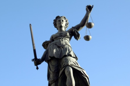 Богиня справедливости