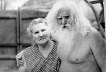 Жена Порфирия Иванова